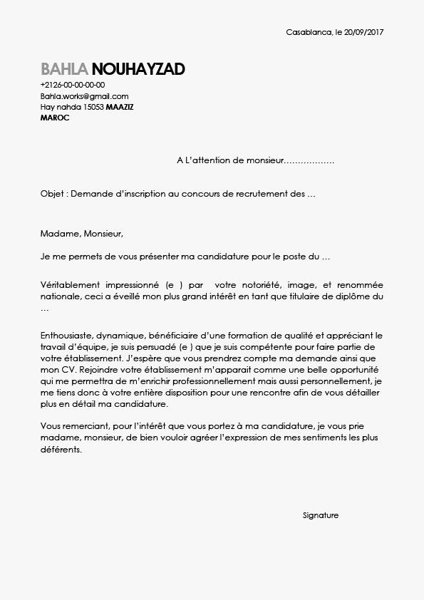 مثال رسالة تغطية بالفرنسية